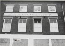 M 3559 Vooraanzicht Metaalwarenfabriek C. Kurz & Co Binnenweg. De foto is gemaakt na het sluiten van de fabriek