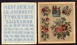7758 Dit zijn negen losse bladzijden met borduurpatronen: op de voorkant staan gekleurde tapisseriemotieven met ...