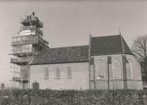 Lie 229 Restauratie van de toren bij de Ned. Hervormde Kerk te Ommeren. De toren is eigendom van de burgerlijke ...