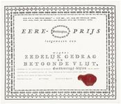 337 Een diploma, uitgereikt tijdens het 20-jarig jubileum van de corso club Drumpt, met een zegel in was