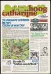 619 Een brochure uitgegeven ter gelegenheid van de ingebruikneming van het Gildekwatier in Hoog Catharijne te Utrecht. ...