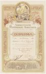 795 Een dankbetuiging van de Nederlandse Pomologische Vereniging, gericht aan de firma Jonkers en Co. uit Tiel voor de ...