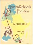 235 Jan van Riebeeck feesten te Culemborg 17 Mei -2 Juni 1952