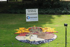 Mozaiëken Fruitcorso 2013. Mozaiek met als titel 'Kroning van een koning', gemaakt door Prins Willem Alexanderschool ...