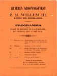 2951 Zilveren krooningsfeest van Z.M. Willem III