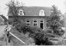 2-15041 [1975-1985]