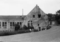2-15049 [1975-1985]